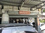ร้านเปลี่ยนแบตรถ เอกมัย - วิทยคุณกลการ อู่ซ่อมรถยนต์เอกมัย