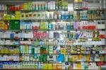 ขายยา - ห้างหุ้นส่วนจำกัด สำโรงเภสัช
