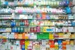 ยานอก - ห้างหุ้นส่วนจำกัด สำโรงเภสัช