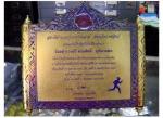 โล่รางวัลทองเหลือง เสาชิงช้า - ร้าน สุวรรณประดิษฐ์ สั่งทำโล่ ถ้วยรางวัลและเครื่องหมายข้าราชการ