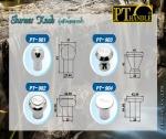 Shower Knob - บริษัท บานพับ มือจับ เจ อุตสาหกรรม จำกัด