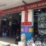 ร้านยางรถยนต์ สงขลา - ห้างหุ้นส่วนจำกัด คลองเรียนสหยางไทย