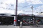ศูนย์ซ๋อมมาตรฐาน โตโยต้าชลบุรี - Thaiyont Chonburi Toyota Dealer Co Ltd