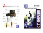 ลิฟท์ ไฮไลท์ ลิฟท์ เซอร์วิส01 - บริษัท ไฮไลท์ ลิฟท์ เซอร์วิส จำกัด