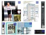ลิฟท์ ไฮไลท์ ลิฟท์ เซอร์วิส08 - บริษัท ไฮไลท์ ลิฟท์ เซอร์วิส จำกัด