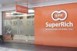 ซุปเปอร์ริช สีส้ม SPR - รับแลกเงิน ซุปเปอร์ริช เคอเรนซี่ เอ็กซ์เชนจ์ (1965) จำกัด