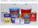 โรงงานผลิตสีอุตสาหกรรม - บริษัท ยูดี โค๊ทติ้ง จำกัด