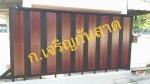 ประตูอัติโนมัติ ปทุมธานี - ก เจริญกันสาด-ปทุมธานี