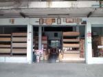 ร้านเอกมีน - ์NA EAKMIN CO.,LTD.