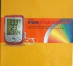 เครื่องวัดอุณหภูมิ เชียงใหม่ - Vechavit LP