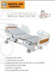 เตียงผู้ป่วยไฟฟ้า เชียงใหม่ - Vechavit LP