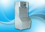 เครื่องผลิตน้ำแข็งขนาดกลาง - บริษัท นิวมิค เอ็น-เทค จำกัด
