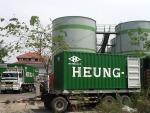 โรงงานผลิต และจำหน่ายน้ำมันพืชใช้กับอาหารสัตว์  - V Fat & Oil LP