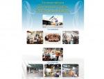 บริษัท เอส เจ อินดัสเตรียล 2000 (ประเทศไทย) จำกัด