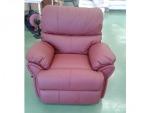 เก้าอี้พักผ่อน - บริษัท แฟนแทสติค เฟอร์นิชชิ่ง จำกัด