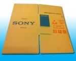 กาว สำหรับติดกล่องกระดาษ - บริษัท พีเอ็มซี มิลเลนเนียม จำกัด