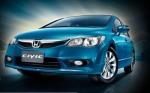 รถ Honda Civic - บริษัท พร็อพ อัพ จำกัด