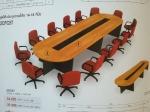 โต๊ะประชุม นครราชสีมา - ห้างหุ้นส่วนจำกัด เอกลักษณ์ลิฟวิ่งโฮม