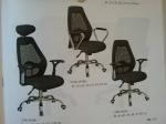 เก้าอี้ นครราชสีมา - ห้างหุ้นส่วนจำกัด เอกลักษณ์ลิฟวิ่งโฮม