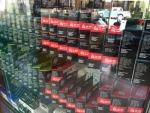รับลงวินโดว์ สุพรรณบุรี - ร้านซ่อมคอมสุพรรณบุรี มิสเตอร์อิงค์สุพรรณคอมพิวเตอร์
