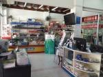 รับติดตั้งกล้องวงจรปิด สุพรรณบุรี - Computer shop Suphanburi - Mr. Ink Suphan Computer