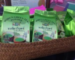 . - ห้างหุ้นส่วนจำกัด สุวิรุฬห์ ชาไทย