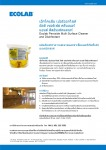 PEROXIDE_MULTI_SURFACE_CLEANER_AND_DISINFECTANT - S S N Distributor Co Ltd
