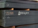 ไม้อัดเคลือบ ลานนาโปร 20 มม - บริษัท เอกวัฒนาค้าไม้ จำกัด