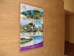Bon Cafe' Canape Silk Screen - Phuket Digital Inkjet Co Ltd