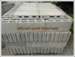 บล็อกช่องลม แก่งคอย - S D Concrete Product Co Ltd