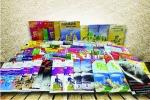 หนังสือ อค อจท ทวพ แม็ก วพ ชุมพร - เครื่องเขียนชุมพร สหไทยศึกษาภัณฑ์ (2000)