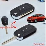 รับติดตั้งกุญแจรถยนต์ เชียงใหม่ - ต๋อย กุญแจ เชียงใหม่