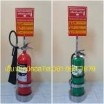 จำหน่ายถังดับเพลิง ถังเขียว ถังแดง ภูเก็ต - M.P. Chemical