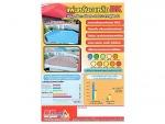 รูป ลอน สเปน - B K Metalsheet (Bangkok) Co Ltd