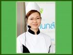สถาบันสอนทำอาหารและอาชีพอินเตอร์เนชั่นแนล คุ๊กกิ้ง เซ็นเตอร์
