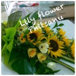 ร้านดอกไม้สด พฺษณุโลก - ร้าน ลิลลี่ ฟลาวเวอร์