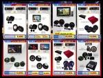 ไฮ-ไฟ ไฮเทค เครื่องเสียงรถยนต์  - ร้านเครื่องเสียงรถยนต์ ไฮ-ไฟ ไฮเทค