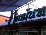 ป้ายอักษรไฟLED ชลบุรี - ร้าน พลศิลป์
