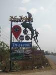 ติดตั้งป้ายโครงเหล็กป้ายทาวเวอร์ ชลบุรี - ร้าน พลศิลป์