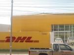 ศูนย์ DHL กทม. - เคพี อลูมิเนียม (เคพี กลาส)