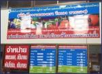 บริษัท อุดรโชคค้าเหล็กไทย จำกัด ร้านเหล็กราคาถูก ที่อุดรธานี Tel :  0-4293-2222 , 0-4232-3333 - บริษัท อุดรโชคค้าเหล็กไทย จำกัด