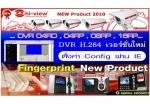 กล้องวงจรปิด - บริษัท ภูเก็ต กรุ๊ป เซลส์ แอนด์ เซอร์วิส จำกัด