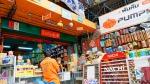 ร้านขายส่ง น็อต สกรู สมุทรปราการ - Limheng Tepharak (1999) Part., Ltd.