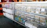ร้านขายอุปกรณ์ฟิตติ้ง สมุทรปราการ - ร้านน็อต สกรู สมุทรปราการ - ลิ้มเฮง เทพารักษ์