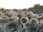 ีรับซื้อเศษสายไฟ ปทุมธานี - Chaiprakarn Metal Co Ltd