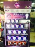 อีฟ ไลติ้ง ปราจีนบุรี - P P Motor Electric 2015
