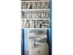เอ็น เจ ก๊อปปี้ แอนด์ ซัพพลาย เครื่องถ่ายเอกสาร สุพรรณบุรี