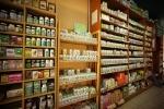 สินค้าโครงการหลวง สงขลา - ตลาดคนรักสุขภาพ