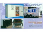 บริษัท อุตสาหกรรมตู้บรรทุกไทย จำกัด