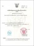 Hans Pest Control Service Co Ltd